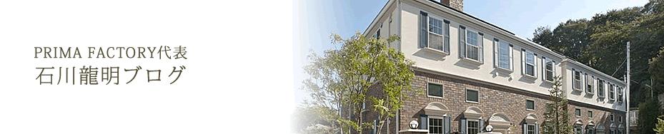 「」愛知県 名古屋 アパート建築、設計、アパート建て替え「プリマファクトリー」